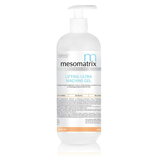 Гель Mesomatrix LIFTING ULTRA MACHINE GEL, 250 мл